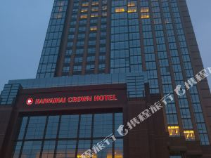 Haiwaihai Crown Hotel