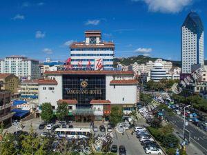 양광 호텔(Yangguang Hotel)