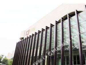다웨이 지우차오 호텔 (시궁 지점)(Dawei Jiuchao Hotel (Xigong))