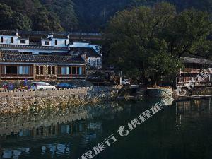 Mingxun Hostel Wuyuan Yunshuiyao
