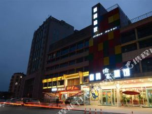 시취에 호텔(Xique Hotel)