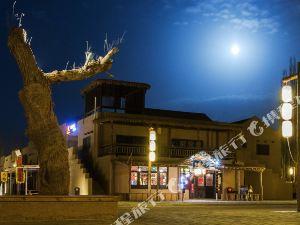 Dunhuang Silk Yododo Inn