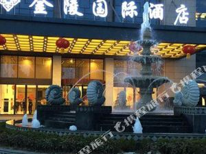 Jingling International Hotel Huaian