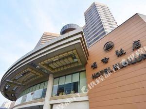 北京昆仑饭店2晚+故宫门票·【毗邻地铁&交通便利】国贸四星酒店 性价比之选
