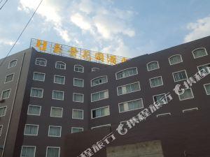 카이웨이 가든 호텔(Haojing Garden Hotel)