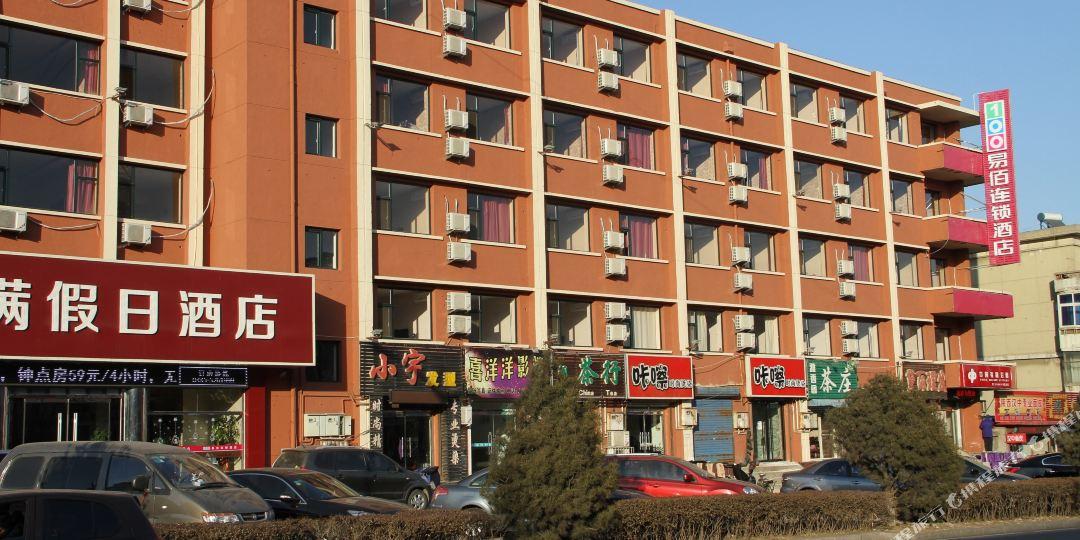 山海关区 >> 酒店   地址(位置,怎么去,怎么走):  船厂路1号(里士满