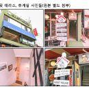 釜山Viva 青年旅社(Viva Youth Guesthouse Busan)