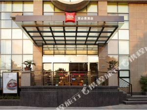Ibis Hotel (Wuhan Optics Valley)