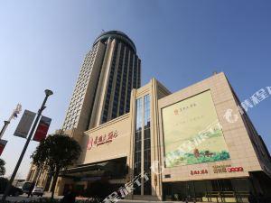 징한 호텔(Jinghan Hotel)