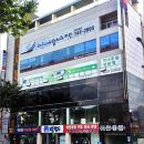 釜山新日旅店(Hostel the New Day busan)