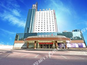 Yitel Zhengzhou Conference & Exhibition Center