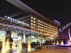 Pullman Guangzhou Baiyun Airport Guangzhou