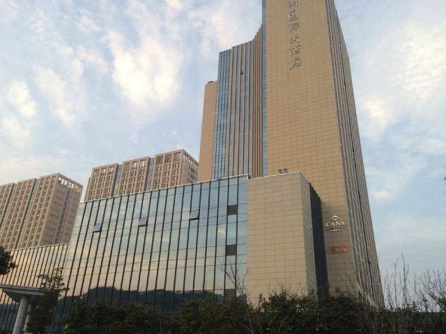 舟山海中洲国际大酒店公寓楼点评