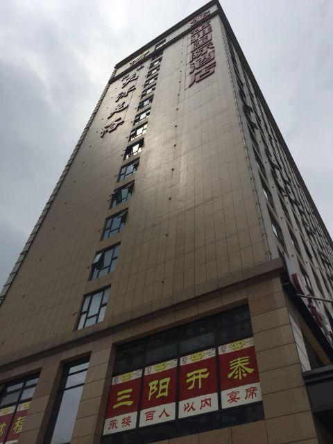 长沙金雅国际酒店点评