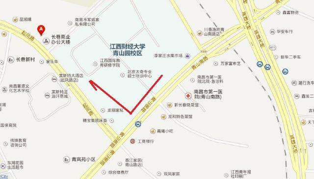 南昌飞机场到高铁站