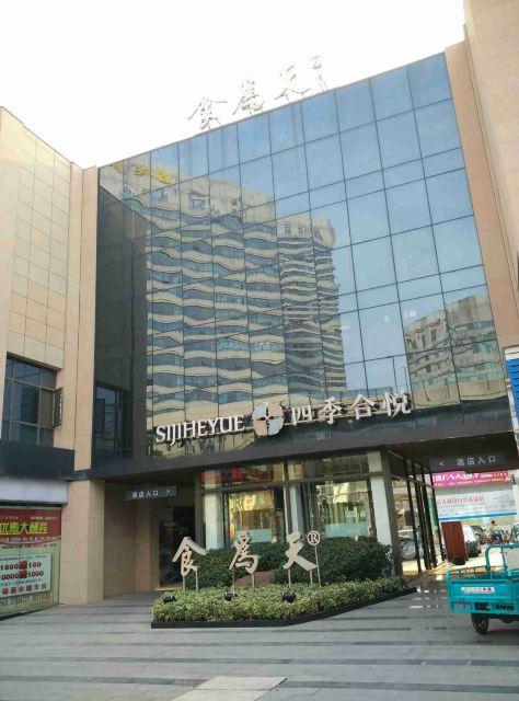 扬州丽晶青年酒店公寓点评