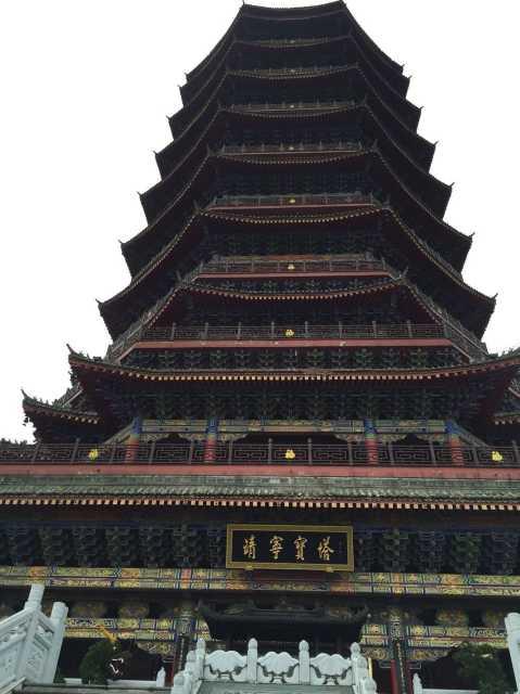 曲靖石林国际大酒店点评图片