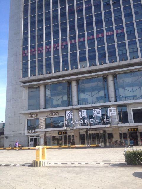 天津火车站附近酒店