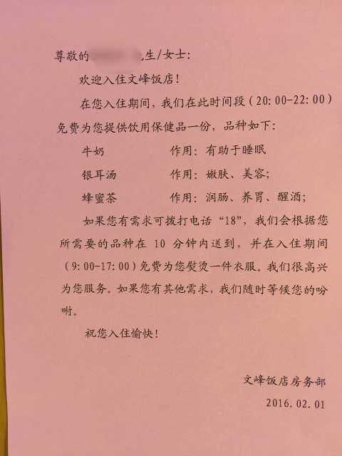 位置优越,紧邻文峰公园,文峰动物园,离濠河风景区,文峰塔,南通博物院