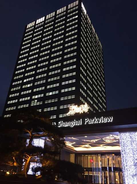 上海万豪酒店集团_上海宝华万豪酒店点评