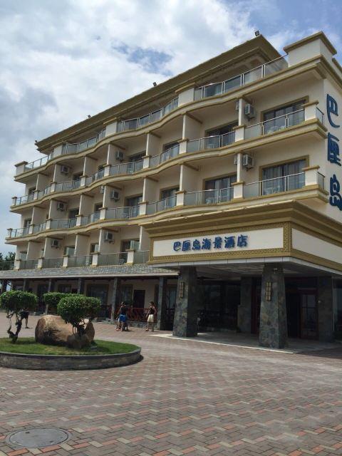 深圳南澳巴厘岛海景酒店点评