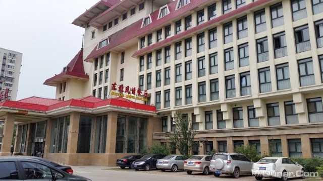 北京太阳岛宾馆点评