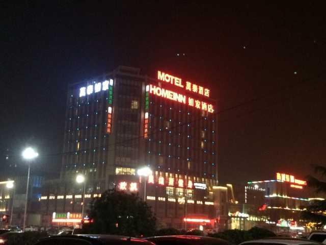 莫泰168(青岛流亭机场正阳中路红星美凯龙店)点评
