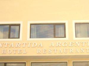 Hotel Antartida Argentina