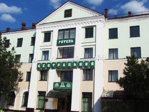 Centralny Hotel