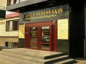 Petrozavodsk Hotel