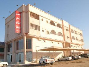 Al Fanar National Guard Hotel Apartments