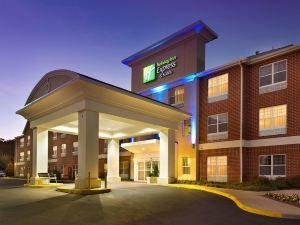 홀리데이 인 익스프레스 & 스위트 마나사스(Holiday Inn Express Hotel & Suites Manassas)