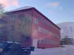 Hostel Kirovsk.red