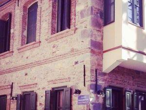 프루리오 아파트먼트 (Frourio Apartments)