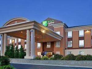 홀리데이 인 익스프레스 앤드 스위트 로렌스(Holiday Inn Express Hotel & Suites Lawrence)