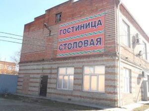 Pridorozhnaya Guest House