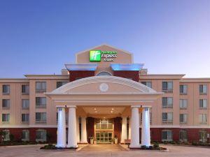 홀리데이 인 익스프레스 호텔 앤드 스위트 슈리브포트-버트 코너스(Holiday Inn Express Hotel & Suites Shreveport South Park Plaza)