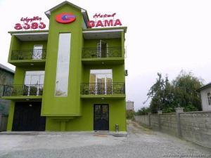 Gama(Hotel Gama)