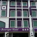 Venus Boutique Hotel(维纳斯精品酒店)