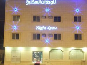 Night For You Suites 2