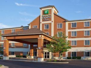 홀리데이 인 익스프레스 앤드 스위트 앤아버(Holiday Inn Express Hotel & Suites Ann Arbor)
