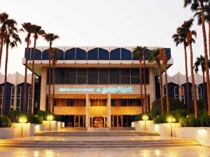 Dhahran International Hotel