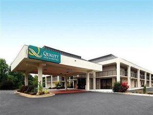 퀄리티 인 앤 스위트 (Quality Inn and Suites)