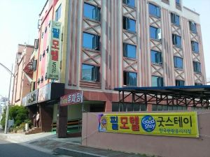 Goodstay Feel Motel Mokpo