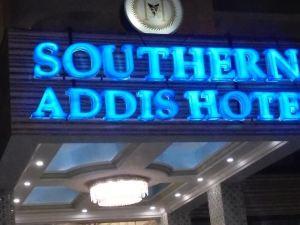 Southern Addis Hotel