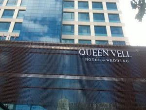 大邱弗爾女王酒店(Queen Vell Hotel Daegu) 大邱