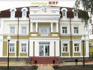 Hotel Complex Mir