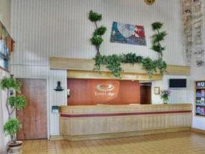 이코노 로지 이리 (Econo Lodge Erie)
