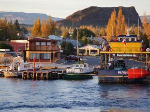 Hostería de la Patagonia