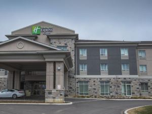 Holiday Inn Express and Suites Thunder Bay